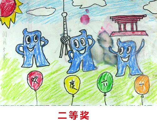 六一儿童节的绘画